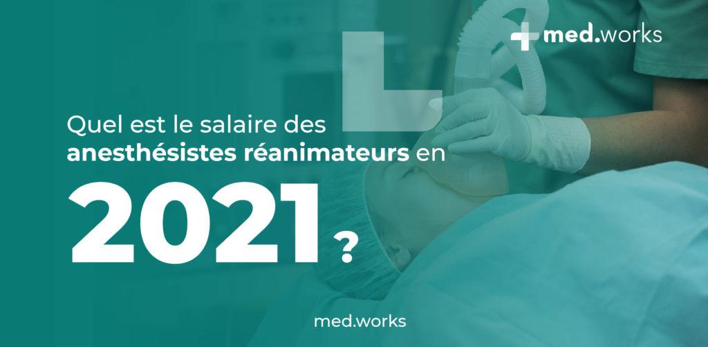 salaire anesthésiste